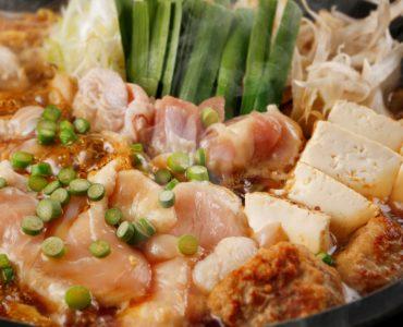 龍馬が愛した『軍鶏すき鍋』 2000円(税抜)